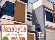 amazing villa for sale in Janabyia