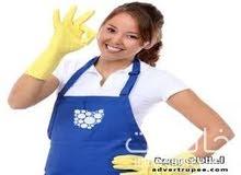 خادمات منزليه من جميع الجنسيات للتنازل 0554646711