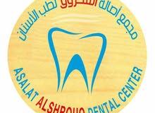 مطلوب اطباء  وطبيبات اسنان لمجمع طب اسنان بالقنفذة.