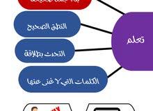 طور لغتك الانجليزية Improve Your English