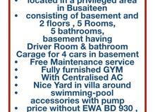 للايجار فيلا ، for rent villa in luxury Busaiteen