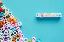 مدرس اللغة الإنجليزية للأطفال