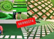 carpet sofa wallpaper grass curtain sale fixing