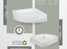 بانيو . حوض استحمام