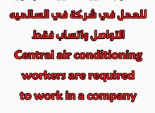 Central air conditioning workers are required to work in a company
