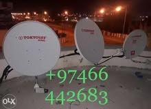 satellite dish sale Installation shifting