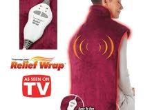 جهاز المساج و التدليك الحراري Relief Wrap