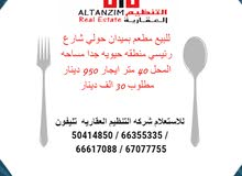 للايجار محلات بالسالميه والعاصمه وحولي وجميع مناطق الكويت