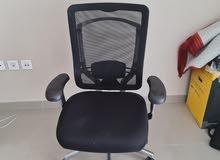 offfice chair