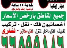 نقل عفش الكويت نقل فك تركيب جميع الغرف النوم والمكاتب