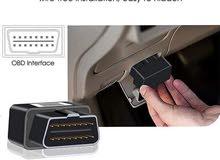 جهاز: OBD2 اقوي جهاز تتبع السيارات من غير ما تخرج من الضمان  الجهاز تتبع دقيق للسيارات