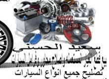 تصليح بيع قطع غيار مستخدام وجديد