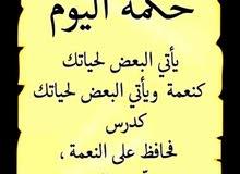 مطلوب مشرف مصري  خبره ممتازه