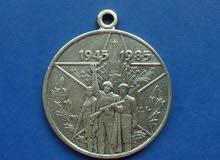 جائزة الذكرى السنوية تكريما للذكرى الأربعين للنصر