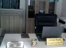 مكتب الأعمال