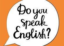 مدرسة لغه انجليزيه English tutor