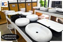 تشكيلات أحواض توفر لك مجموعة الخليج الوكيل الحصري لمنتجات newarc في ليبيا