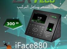ساعة مراقبة الدوام عن طريق بصمة الوجه ZKT iFace880 (السعر شامل التركيب)