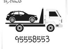 رافعه نقل مركبات