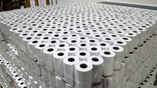 مصنع وطني لإنتاج وتصنيع الورق الحراري الكاشير