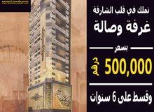 Apartment property for sale Al Riyadh - Al Olaya directly from the owner