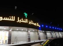 محل بروست او مطعم للإيجار فى مركز التسويق ومع المسجد