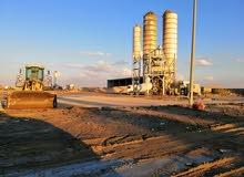 مطلوب فورا مشغل محطه مركزية خلاطة خرسانة جاهزة Concrete Plant Operator