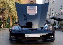 Corvette ZR1 60th Anniversary 2013
