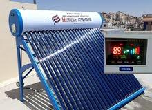 خصم 100 دينار على سخانات المصداقية الشمسية المطورة 2019
