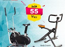 دراجة التخسيس مع جهاز شد البطن