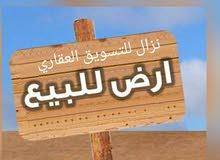 قطعه ارض في اسكان الصيادله شفا بدران فوق نبعه طبربور