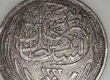 عملة مصرية للبيع