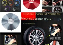 Car tire double protection ring/حلقة حماية الإطارات المزدوجة