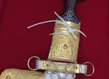 خنجر جديد غير مستعمل للبيع
