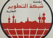 للبدل ارض في سعدالله