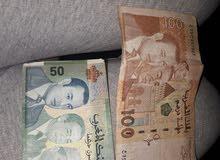 نقود مغربية ثلاث ملوك