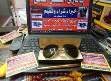 نشترى النظارات الأصلي الديبوه والكارتيه  والبولس الفريد لأعلى سعر في مصر