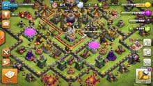 قرية كلاش اوف كلانسclash of clans