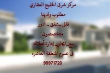 للايجار شقه في أبو فطيره
