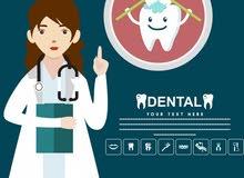 مطلوب دكتورة/طبيبة أسنان للعمل في عيادة