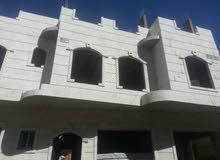 عمارة دورين 220م في صنعاء