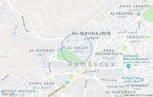 منزلين عربي يألف من كل منزل عربي افرنجي