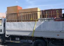 truck 3ton 10ton 7ton house of shifting النقل عام اثاث منزلي نقول نقل بيت شحن عا