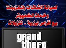 للألكترونات . صيانة شاشات وتلفزيونات المكان الجبل الغربي بمدينة الزنتان