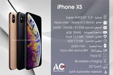 iphone xs 256GB مطلوب