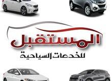 كيا سيراتو 2018 للايجار بسائق و بدون سائق