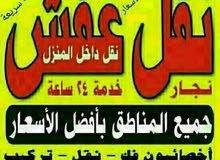 نقل اثاث النور فك نقل تركيب الأثاث بجميع مناطق الكويت فك نقل تركيب