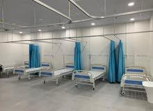 ستائر بين اسرة خاصة بالمستشفيات بكترايا ودم