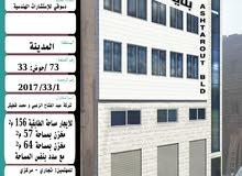 عمارة للإيجار وسط البلد عمان ( بناء جديد 2018)