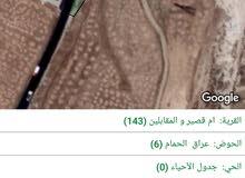 ارض المقبلين حوض عراق الحمام قرب مدارس الحصاد رقم827